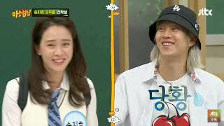 the bros team teased kim heechul again cause of his current relationship