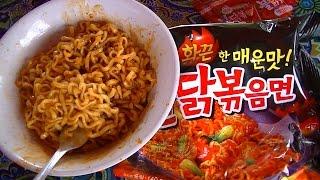 Jakarta Street Food  679 Sam Yang Fire Noodles Mie Ayam Bule  BR TiVi 5216