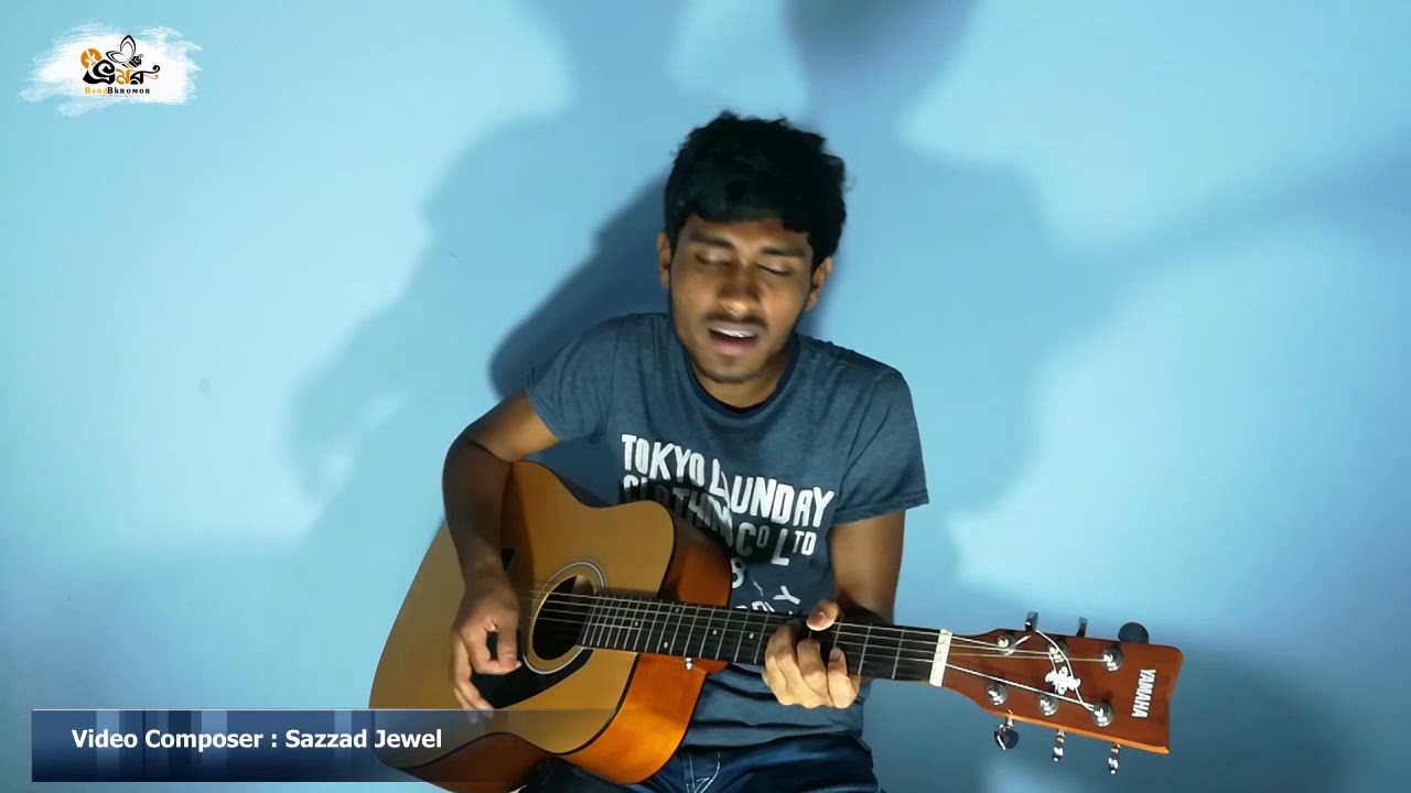 Ondhokar ghore | Paper rhyme | Covered by Band Bhromor | - игровое