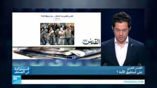 صحيفة الشروق الجزائرية: شبح أكتوبر 1988 يعود من جديد