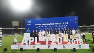 Afghan Sports:  Afghanistan Premier League T20 Closing Ceremony