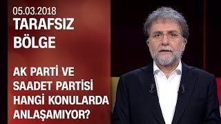 AK Parti ve Saadet Partisi hangi konularda anlaşamıyor? - Tarafsız Bölge 05.03.2018 Pazartesi