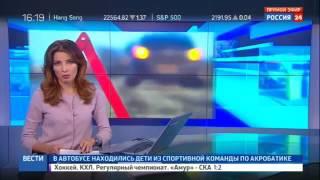 Дтп Ханты-Мансийск.