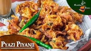 Peyaji Recipe Pyazi | মুচমুচে পেঁয়াজি চপ রেসিপি | Kanda Bhaji | Onion Pakoda | ONION FRITTERS