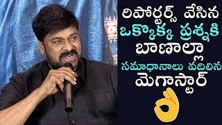 Megastar Chiranjeevi Mind Blowing Reply To Media Questions | SYE RAA Success Press Meet | DC