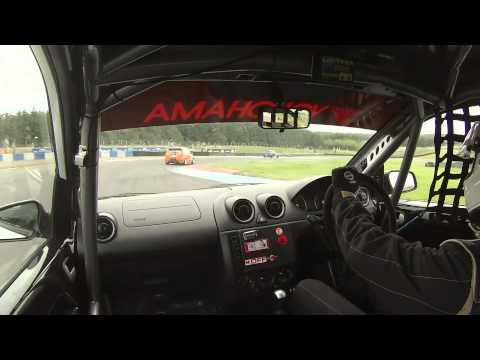 Scottish Fiesta Championship - Race 1 - 14/09/2014