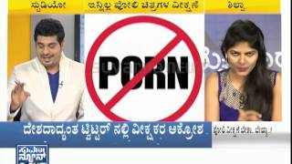 Porn sites being blocked in India Review discussion | part3