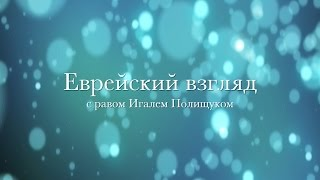 Еврейский взгляд Советы Торы Как избежать банкротства.