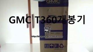 GMC T360 개봉, 구조