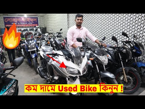 Second Hand Bike Price In Bangladesh 2019 🏍️ Buy/Sell/Exchange 😱 Buy Used Bike Cheap Price.