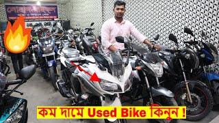 Second Hand Bike Price In Bangladesh 2019 🏍️ Buy/Sell/Exchange 😱 Buy Used Bike Cheap Price.