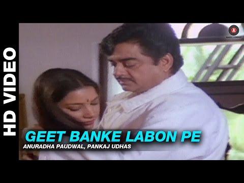 Geet Banke Labon Pe - Adharm | Anuradha Paudwal, Pankaj Udhas | Shatrughan Sinha & Shabana Azmi