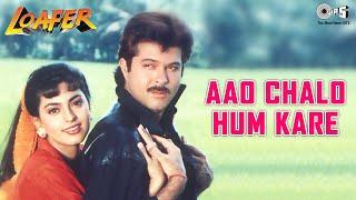 Aao Chalo Hum Karen Nain Mataka - Loafer - Anil Kapor & Juhi Chawla