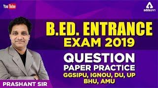 B.Ed. Entrance Exam 2019 | Question Paper Practice | GGSIPU, IGNOU, DU, UP, BHU, AMU