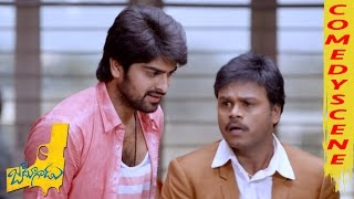 Sapthagiri And Naga Shourya Hilarious Comedy Scene Jadoogadu Movie Scenes