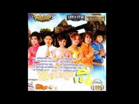 Town CD Vol 10   Noam mae tov sdey Khem   YouTube