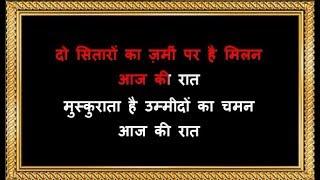 Do Sitaron Ka Zameen Par Karaoke With Female Voice