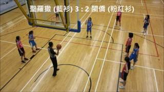 Publication Date: 2017-03-05 | Video Title: 2016-17 九龍東區小學校際籃球比賽 聖羅撒 vs 閩僑