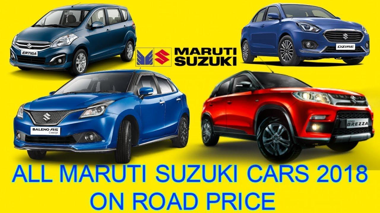 Maruti Suzuki Cars 2018 On Road Price In India Youtube