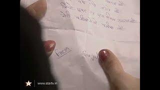 Kahin to hoga episode 452 (Kashish tries to search Sujal)