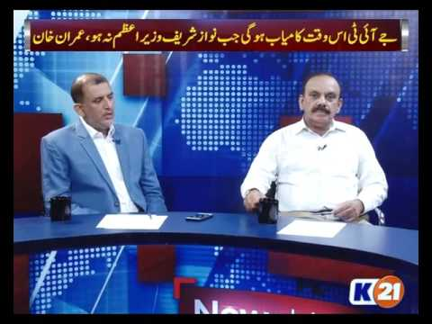 NewsLine with Saud Zafar - Post Panama Case verdict, opposition parties ask for PM's resignation