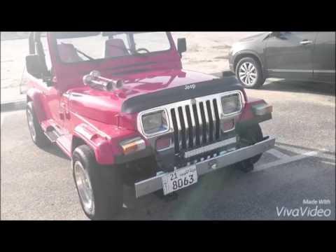 Videoq8car فيديو كويت كار سيارات للبيع في الكويت جيب رانجلر Youtube