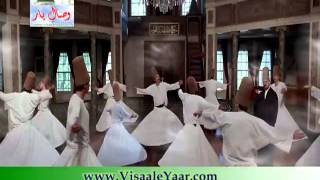 SUFIANA FARSI KALAM( Tu kareemi Man Kamina)NUSRAT FATEH ALI KHAN.BY Visaal