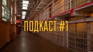 видео Комментарии к Статье 930  (гражданского кодекса) РФ Страхование имущества