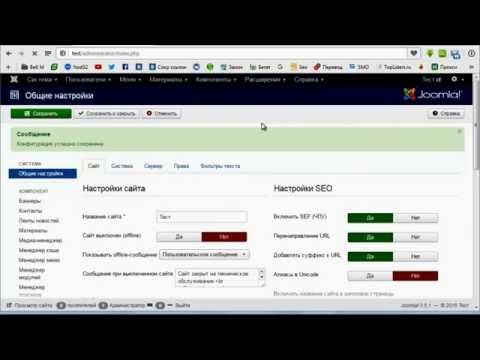 Настройка редактора Tinymce для Joomla 3