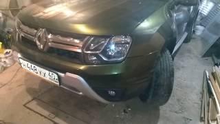 Renault Duster: Крепление бампера. Устранение зазоров
