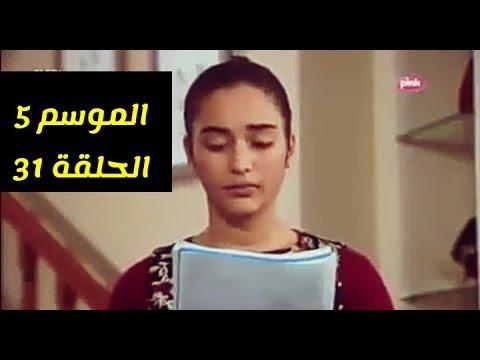 مسلسل زهرة القصر الجزء الخامس الحلقة 31 مترجم Hd Youtube