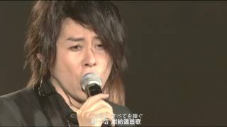LUNA SEA GOD BLESS YOU〜One Night Déjàvu〜 2007.12.24 TOKYO DOME.