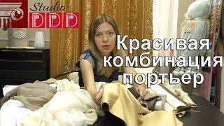 видео Ткань Габардин