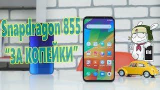 Meizu 16T Новый ХИТ ДЕРЗКИЙ удар Xiaomi по печени