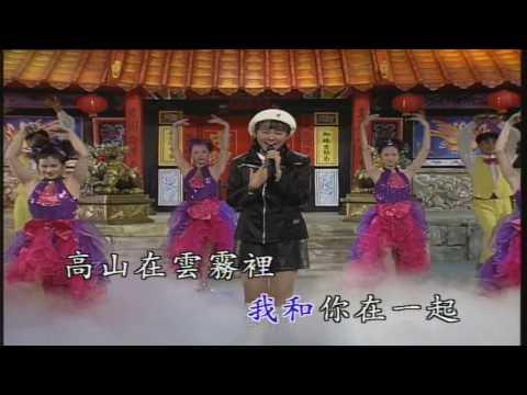 卓依婷 (Timi Zhuo) - 爱 的 路 上 我 和 你 (爱的路上千万里)