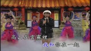 卓依婷 timi zhuo 爱 的 路 上 我 和 你 爱的路上千万里