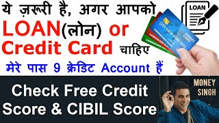 Check Your Free Credit Score & CIBIL Score | Loan or Credit Card kaise milega
