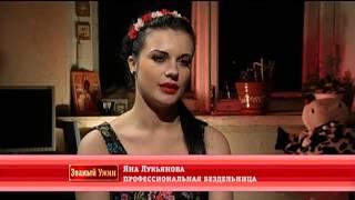 Званый ужин, день 4 ,  Николай Должанский (27.11.2014)