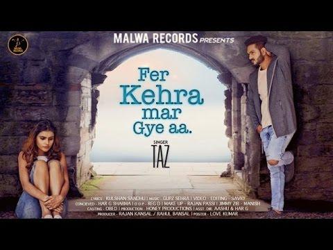 fer-kehra-mar-gye-aa-lyrics-–-taz-|-gupz-sehra-|-punjabi-song-2016