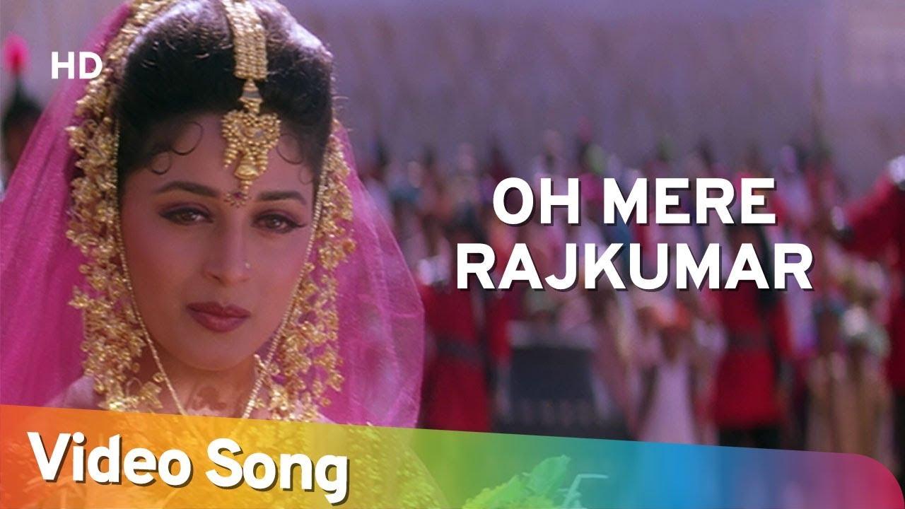 Download Oh Mere RajKumar | Madhuri Dixit | Anil Kapoor | Rajkumar | Title Song