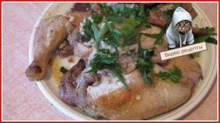 Курица в духовке - Рецепт куры в духовке