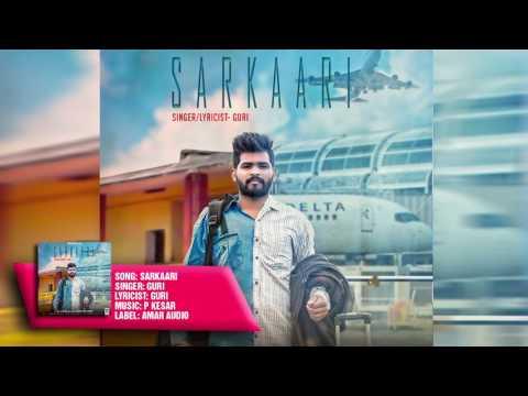 SARKAARI || GURI || New Punjabi Songs 2017 || HD AUDIO SONG