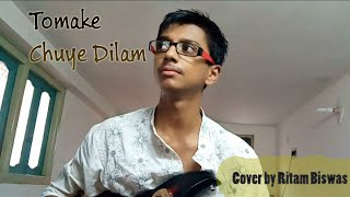 Download Hindi Video Songs - Tomake Chuye Dilam - Arijit Singh {Cover by Ritam Biswas}