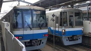 【福岡市営地下鉄】1000N系第08編成福岡空港行き姪浜駅発車