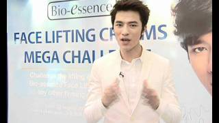 Bio-essence Ambassador Xiao Kai Lao Shi Ans1- Achieving a V Shaped Face Thumbnail