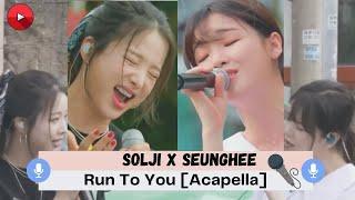 Seunghee (OH MY GIRL) x Solji (EXID) : 오마이걸 승희 x 이엑스아이디 솔지 -…