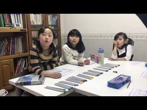 Japanese Cram School Math in English 1st Grade Girls