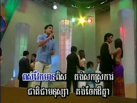 Junjeeng snaeha (karaoke)