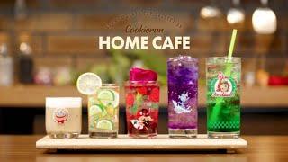 쿠키런 홈카페 글래스컵  글로벌 출시! (쿠키런 공식 …
