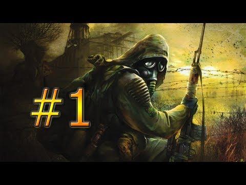 Stalker 30 Новелл - Народная солянка - часть 6 -  идем в лабиринт вызволять из рук монолита Фиму